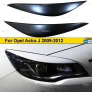 Реснички на фары для Opel Astra J 2009-2012