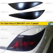 Реснички на фары для Opel Astra H 2004-2011 хэтч. 3 двери. задние