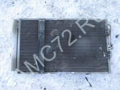 Радиатор кондиционера Lifan Smily 2008-2017