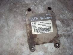 Блок управления двс Brilliance M2 (BS4) 2007-2009