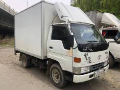 Фургон, грузовое такси, переезды, развоз товара, доставка груза, нал/безнал