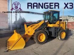Ranger, 2020