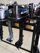 Лодочный мотор Gladiator G5 FHS