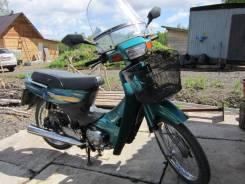 Suzuki, 1997