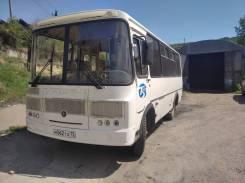 ПАЗ 320530-04, 2017