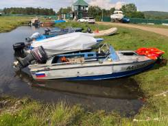 Продам лодку Прогресс-2