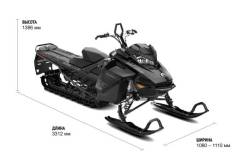 BRP Ski-Doo Summit SP, 2019