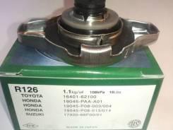 Крышка Радиатора Futaba R126 (1.1)