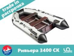 Моторная лодка Ривьера 3400 ск Компакт