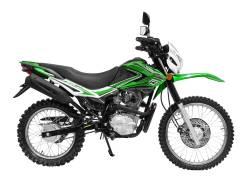 Regulmoto SK 200GY-5, 2020