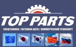 Поиск и доставка автозапчастей из Владивостока