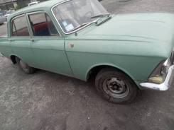 Москвич 412, 1975
