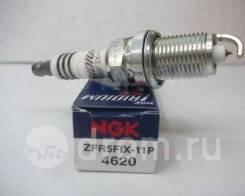 Свеча зажигания NGK 4620 ZFR5FIX-11P