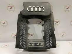 Декоративная накладка на двигатель для Audi 4.2 077103935k
