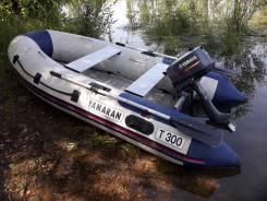 Продам лодку с мотором в отличном состоянии, мотор прошёл только обкат
