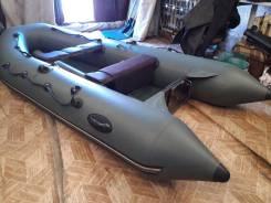 Лодка ПВХ Лидер