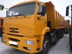 Выкуп любого грузовика в СОЧИ И Краснодарском крае-срочно