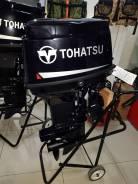 Продам лодочный мотор Tohatsu M50Eptos