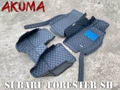 3D Коврики Эко-кожа Subaru Forester SH в наличии и под заказ