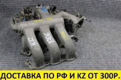 Коллектор впускной Mazda Millenia TAFP KFZE контрактный оригинал