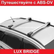 Дуги багажник на крышу на Toyota Rav 4 2019- Lux Bridge