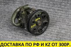 Гидроусилитель руля Mazda Millenia TAFP KAZE контрактный