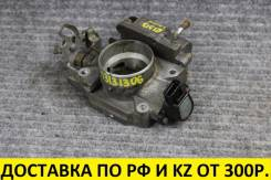 Заслонка дроссельная Mazda Millenia TAFP KFZE (KF35) контрактная
