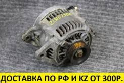 Генератор Mazda Millenia TAFP KFZE контактный 3кон.