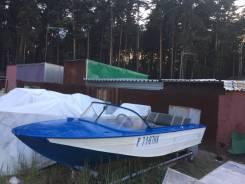 Обменяю лодку Днепр с мотором вихрь 30
