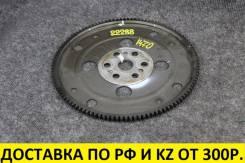 Маховик Mazda Capella CG2PP FPDE контрактный, A/T