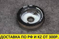 Шкив коленвала Mazda Capella CG2PP FP, контрактный