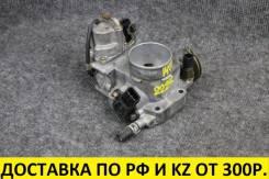 Заслонка дроссельная Mazda Capella CG2PP FP (FP07) контрактная
