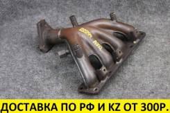 Коллектор выпускной Mazda Capella CG2PP FPDE контрактный