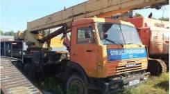 Ивановец КС-45717К-1, 2004