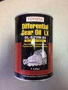 Масло трансмиссионное LSD Toyota 08885-02606 GL-5 75W-85