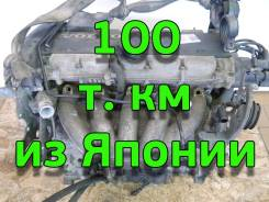 Двигатель Вольво , S70, V70-I (850T. N3858 MTJ9-17) B5254T850 №763858 [763858]