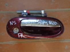 Ручка двери передняя правая NS Bluebird Sylphy QG10 2000-2006