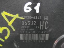 Блок управления двс Suzuki Swift ZC11S, M13A 33920-63J24