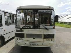 ПАЗ 3205, 2014