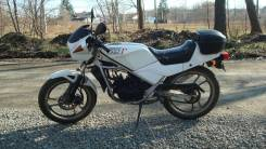 Suzuki RG 50