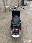 Honda Joker 50, 1999