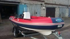 Лодка Риб скайбоат 440RL