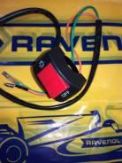 Переключатель-тумблер с креплением на руль 22 мм