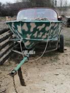 Продам прогресс 2м с лодочным мотором Вихрь 30 элекро стартер
