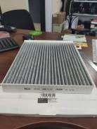Фильтр салона Hyundai Elantra 00- угольный AFC1144