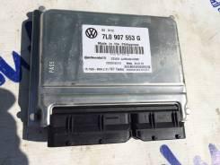 Блок управления пневмоподвеской 7L0907553G VW Touareg