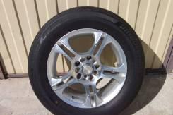 Bridgestone Ecopia EP150, 195*65*15