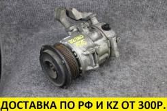 Компрессор кондиционера Toyota 1AZ/2AZ [OEM 88310-28570]