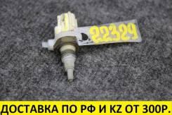 Датчик температуры ОЖ Toyota/Lexus 89422-33030 контрактный, оригинал