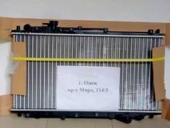 Радиатор KIA Spectra / Sephia / Shuma / Mentor